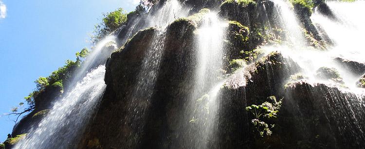 El Aguacero, Chiapas, Tours, Circuitos y Paquetes de Viaje